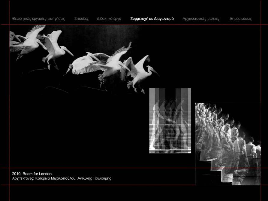 katerina michalopoulou-presentation_Page_11